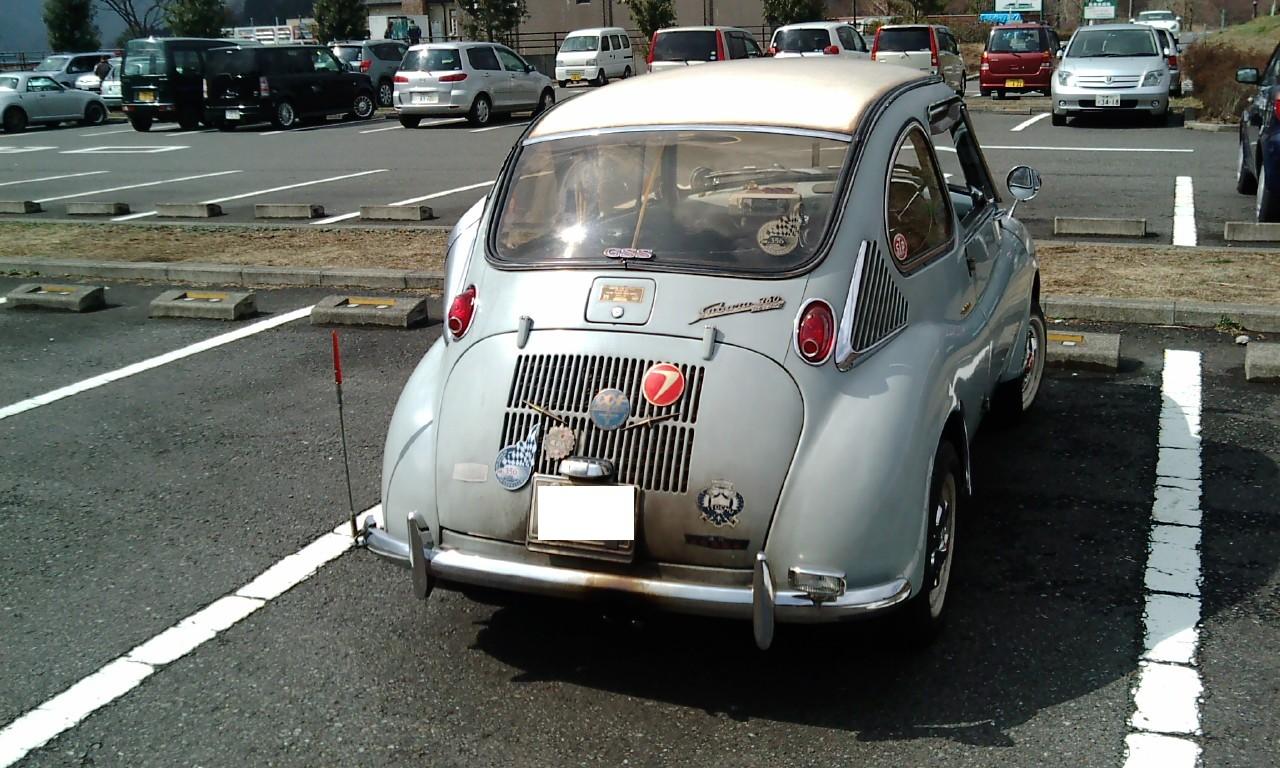 F1010013