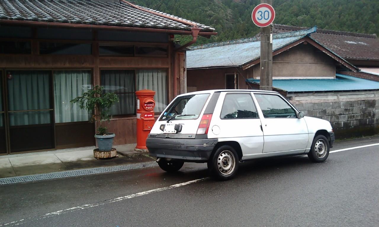 F1010110_2