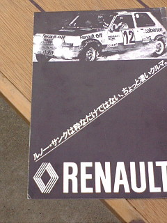 R5book