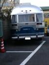Americanbus1